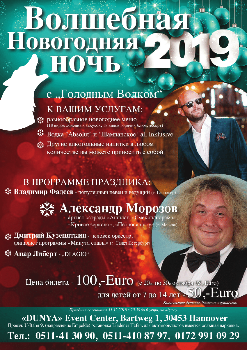 Hungrywolf - Russische Silvester Party / Neues Jahr 2019 in Hannover